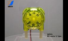 チューブポンプ WPX1 DCモータ Lタイプ