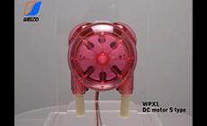 チューブポンプ WPX1 DCモータ Sタイプ