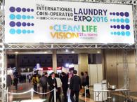 クリーンライフビジョン21 in TOKYO  2016東京国際クリーニング総合展示会 東京ビッグサイト