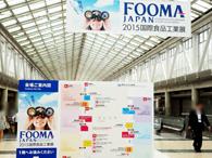 exhibition_information_img_17.jpg