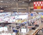 photo_kikaiyouso2020_04.jpg