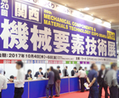 photo_mtech-kannsai2017_01.jpg