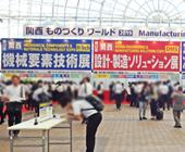 photo_mtech-kannsai2019_02.jpg