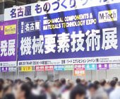 photo_mtech-kannsai_nagoya2017_01.jpg