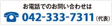 top_contact2.jpg