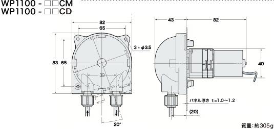 WP1100-CM/CD ブラシレスモータ 寸法図