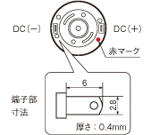 WP1100/1100(チューブポンプ)モータ結線図