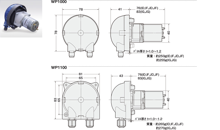 wp1000_guide08_img08.jpg