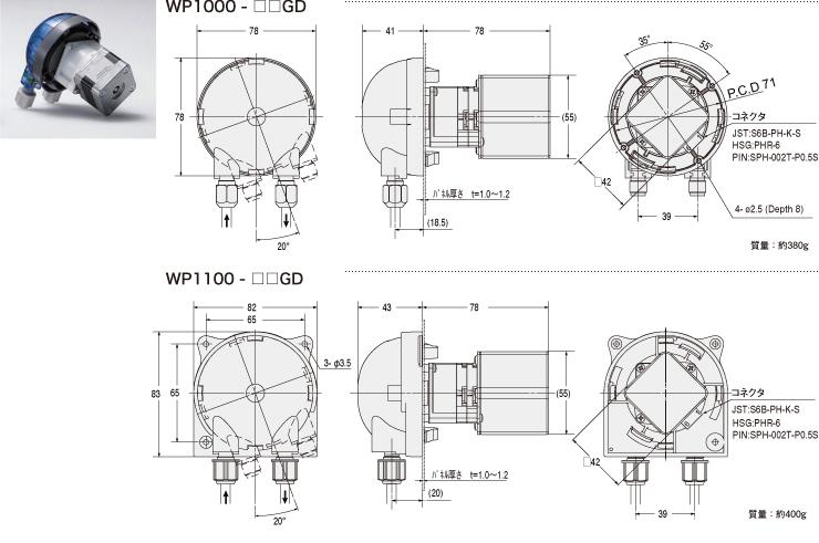 WP1000/1100ステッピングモータ GD寸法図