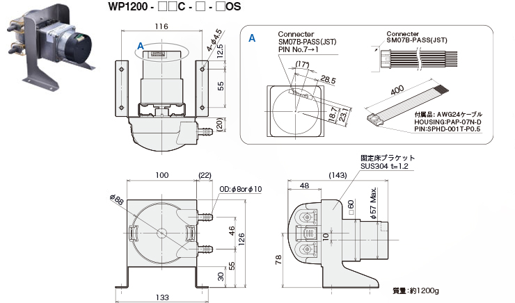 wp1200_guide09_img01.jpg