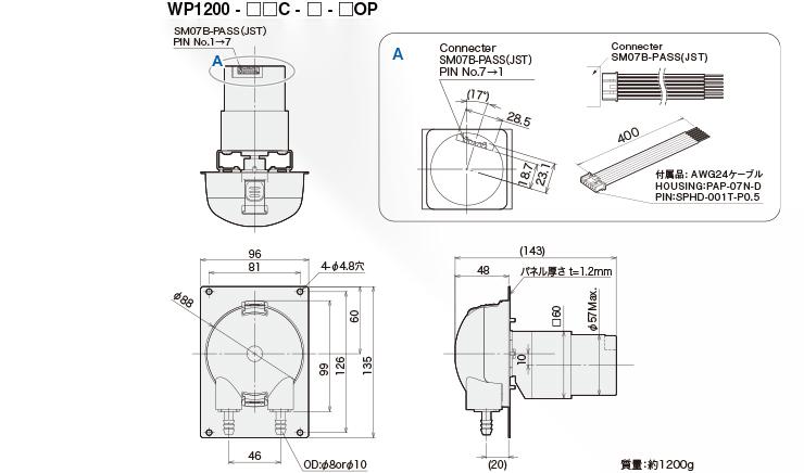 wp1200_guide09_img02.jpg