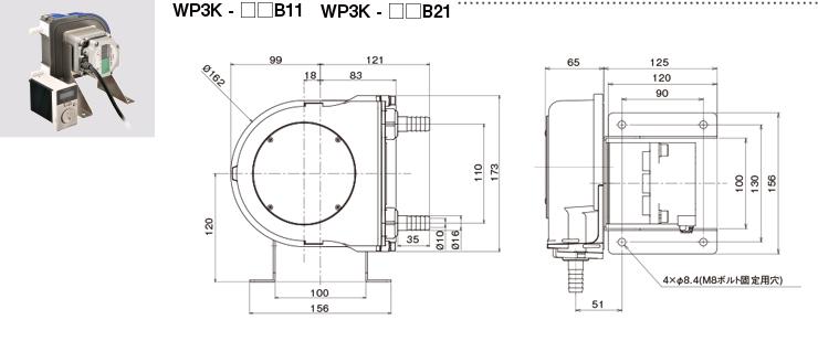 wp3k_guide09_img01.jpg