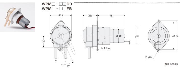 WPM ブラシレスモータ 外形寸法図