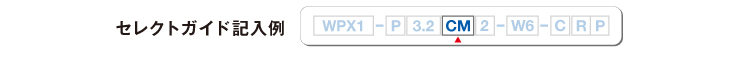 wpx1_guide04_img00.jpg