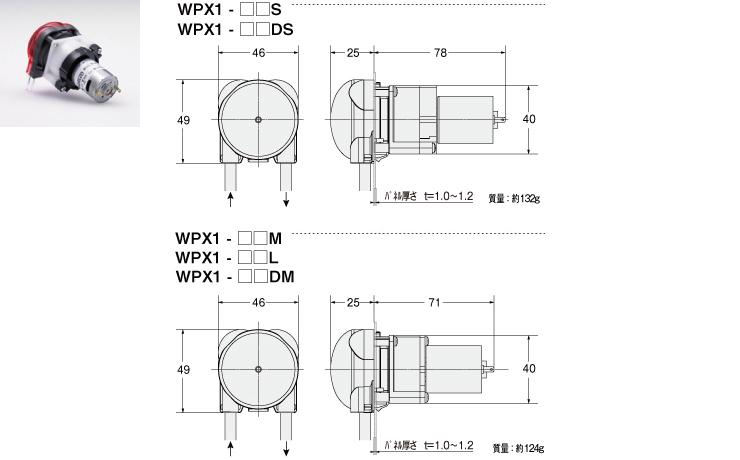 wpx1_guide07_img07.jpg