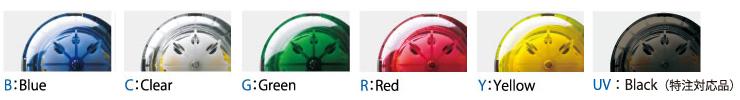 チューブポンプ WP1000/1100 液体種類別に使い分けできる5色をラインナップ