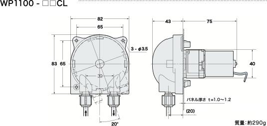 WP1100-CL ブラシレスモータ 寸法図