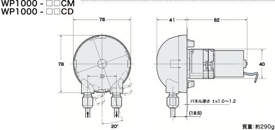 WP1000-CM/CD ブラシレスモータ 寸法図